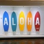 ALOHAサーフボード